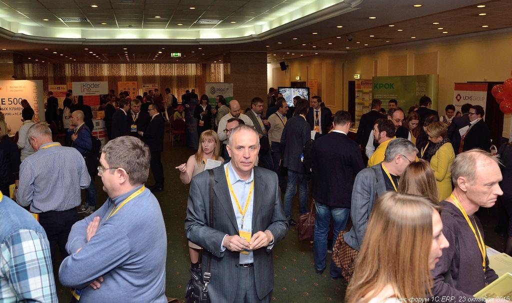 Второй «Бизнес-форум 1С:ERP» собрал более 1100 участников со всей России и ближнего зарубежья