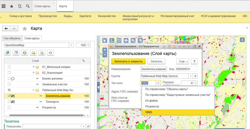 Картографические сервисы в 1с настройка программы 1с битрикс