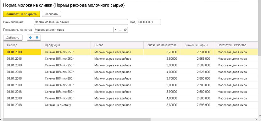 http://static.1c.ru/news/images/img24487-13.jpg