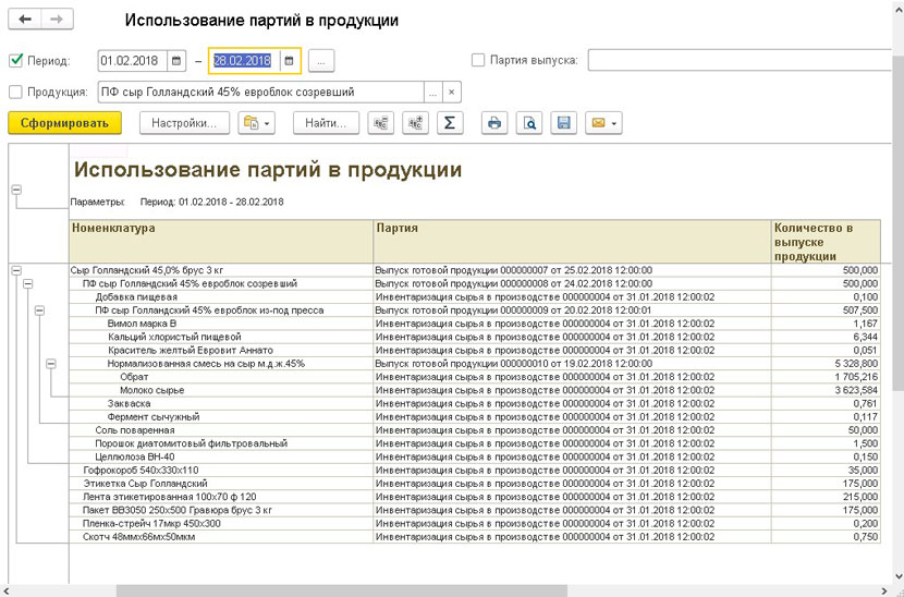 http://static.1c.ru/news/images/img24487-20.jpg