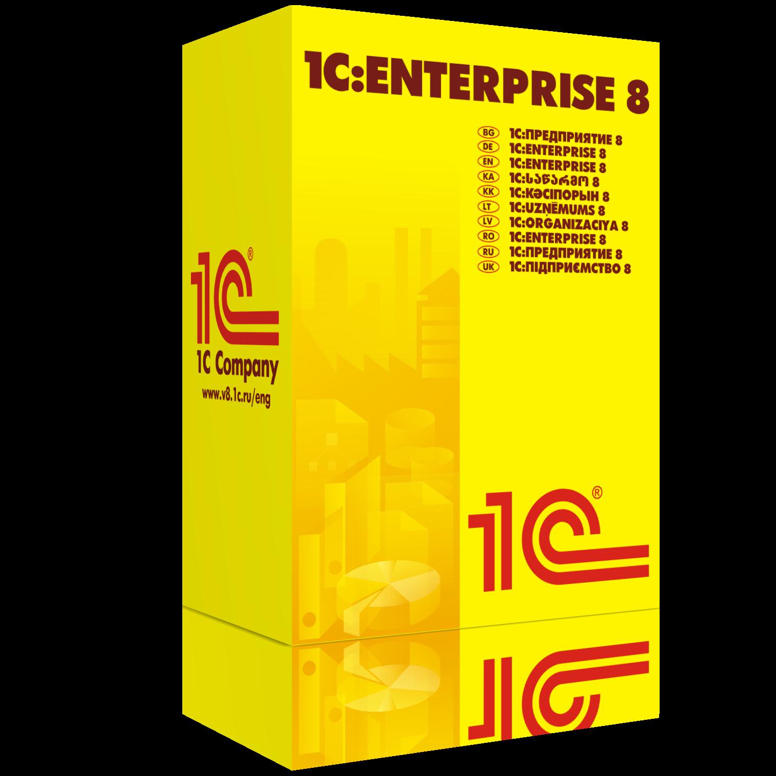 Enterprise_L2.png