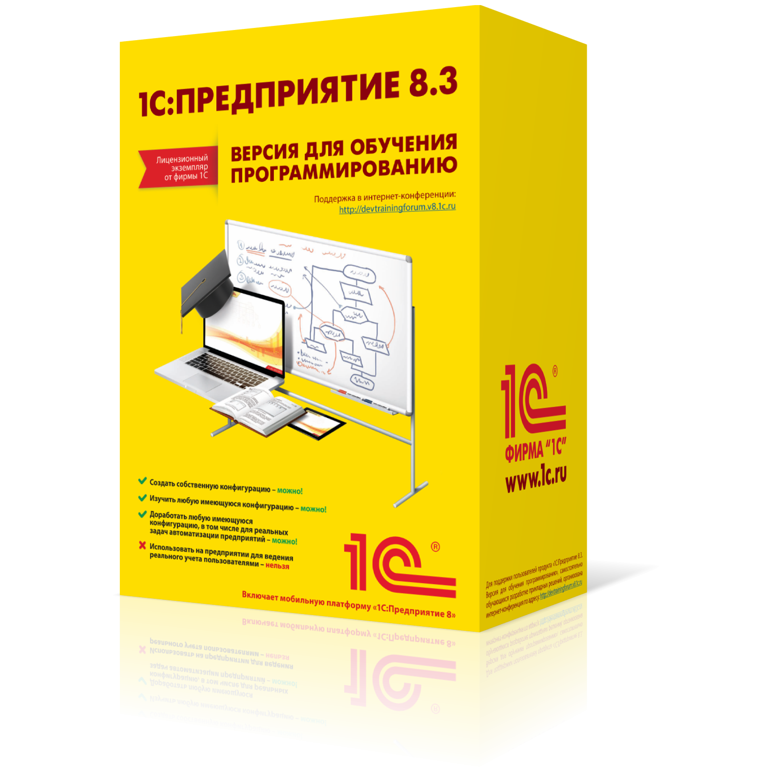 Versiya_obych_program_right_s_otr.png