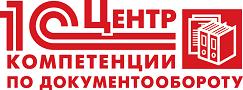 Центры компетенции по документоообороту