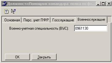 Тема: Перенос справочников 1С 7.7 Рейтинг авторов темы.