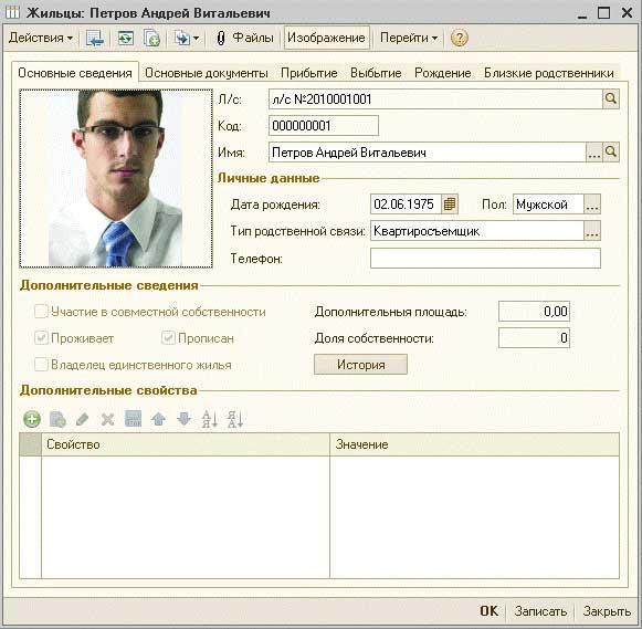 Русские народные потешки читать онлайн