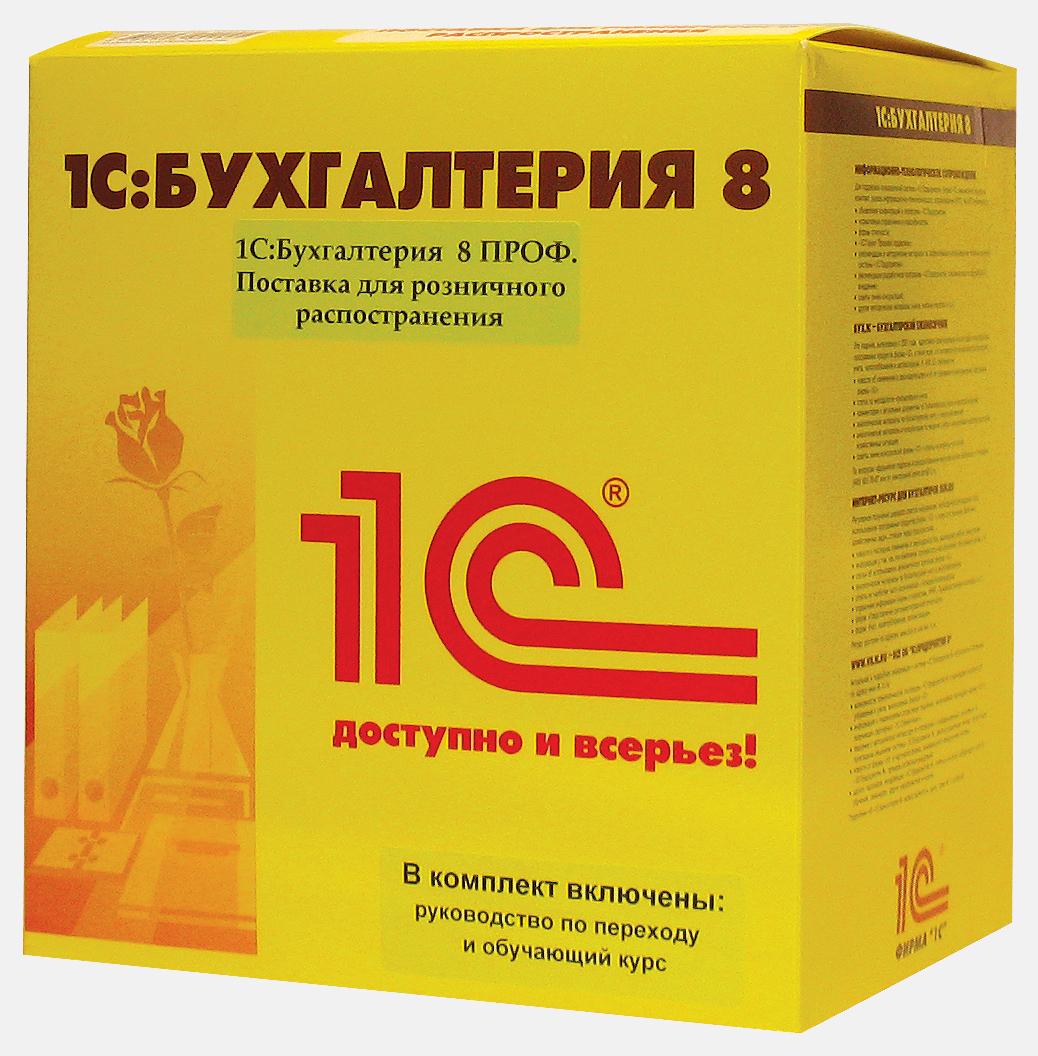 1C Предприятие 8 Управление торговлей для Казахстана. Базовая версия