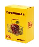 Roznica_Baze_Red_2_Right_bg.png
