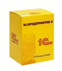 Roznica_PROF_Red_2.1_Izd_2_Left_bg.png