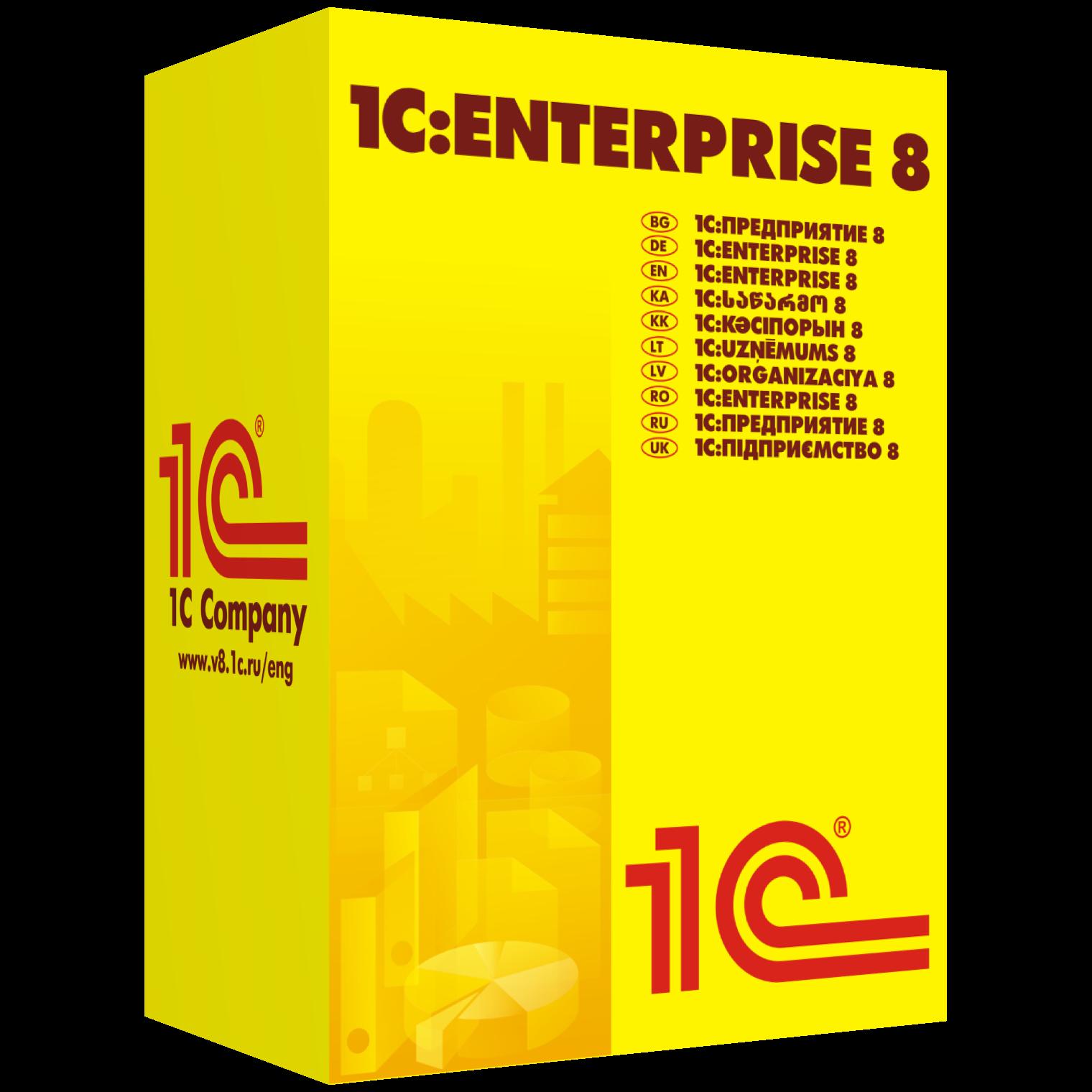 Enterprise_L1.png