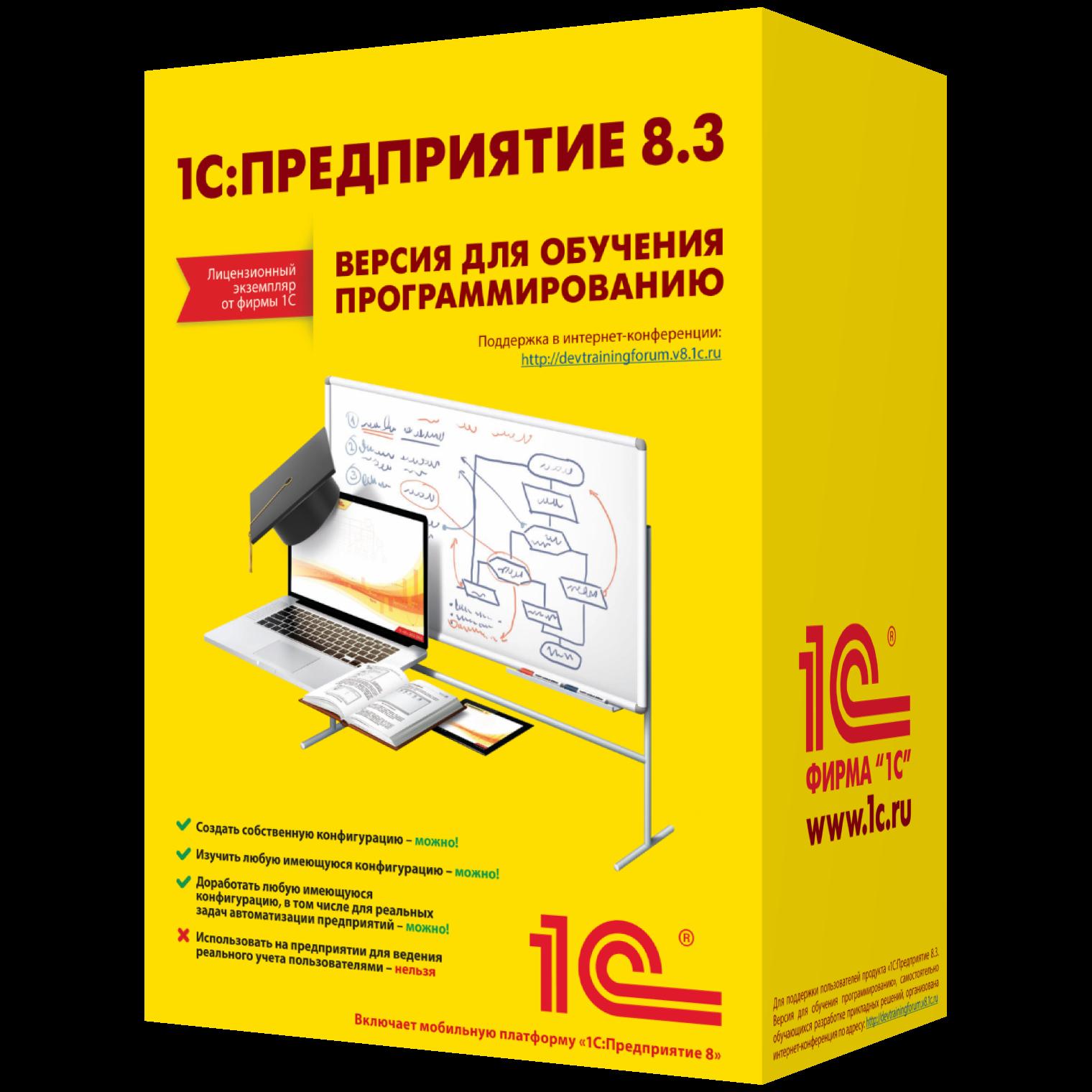 Versiya_obych_program_right_bez_otr.png